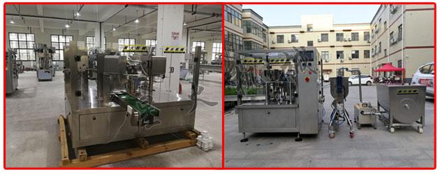 星火公司调味酱自动包装机设备展示