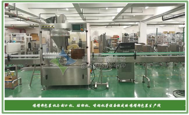 包子饺子料包装生产线