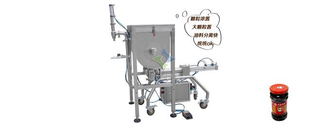 半自动颗粒酱料灌装机,豆豉酱灌装机