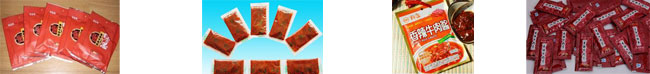 牛肉酱ysb88手机版_牛肉酱酱体ysb88手机版