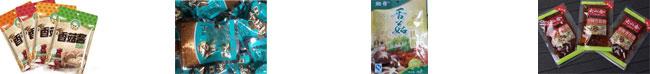 香菇酱ysb88手机版_香菇全自动酱料ysb88手机版
