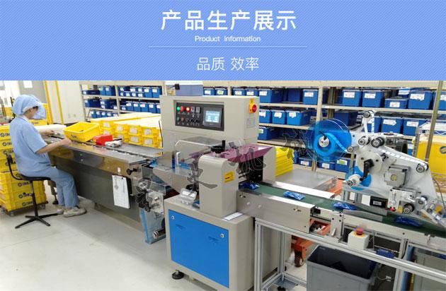 北京SMC公司星火枕式包装机包装机设备包装现场展示
