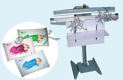 湿巾包装机